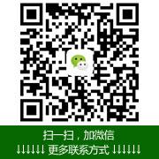 E木业信息网博客微信